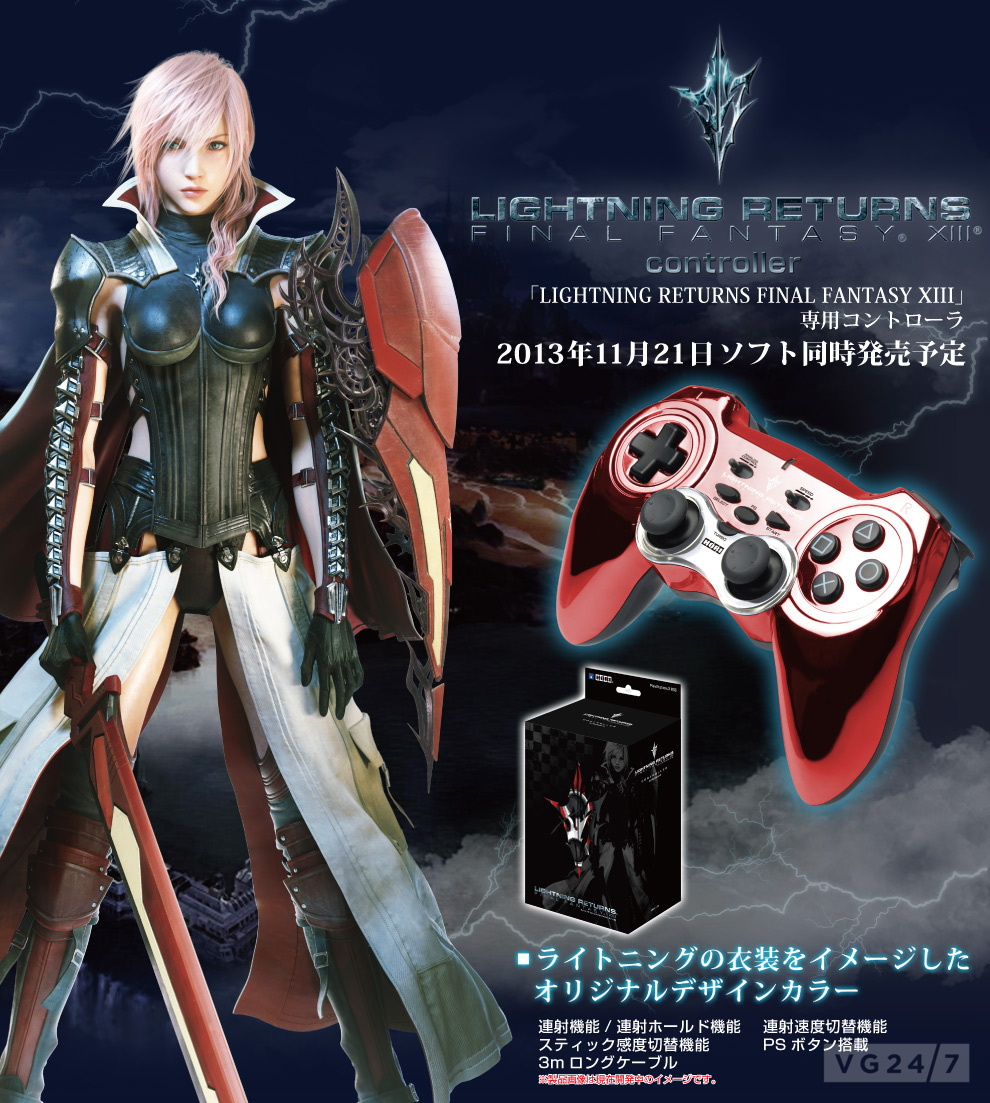 japanese box art and controller for lightning returns revealed