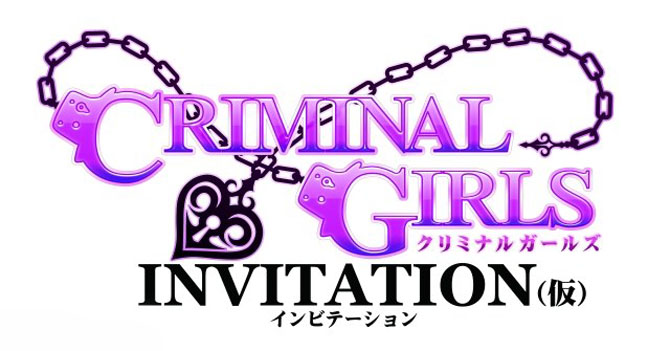 Criminal-Girl-Invitation