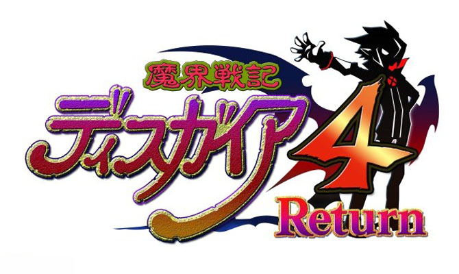 Disgaea-4-Return