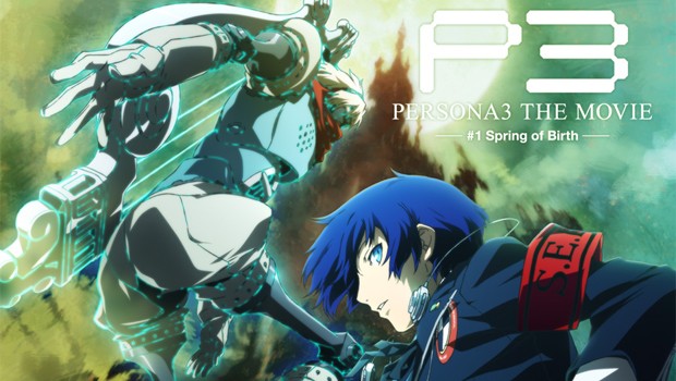 persona-3-movie-poster