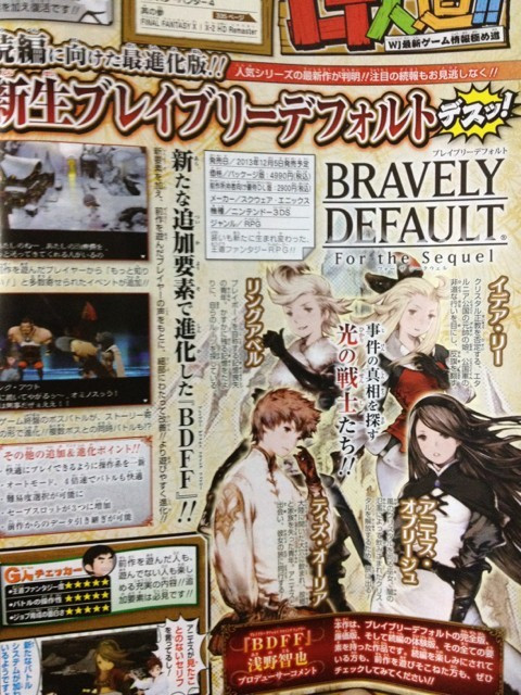 Bravely-Default-FtS-Announce