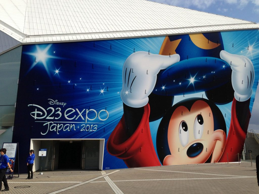 d23-expo