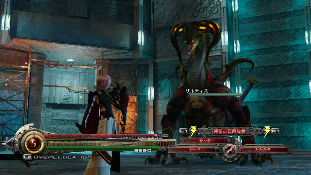 Lighting_Returns_FFXIII_7_1