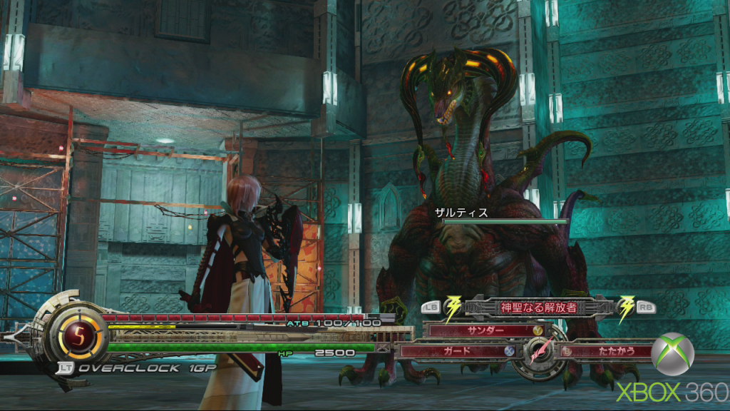 Lighting_Returns_FFXIII_7_2