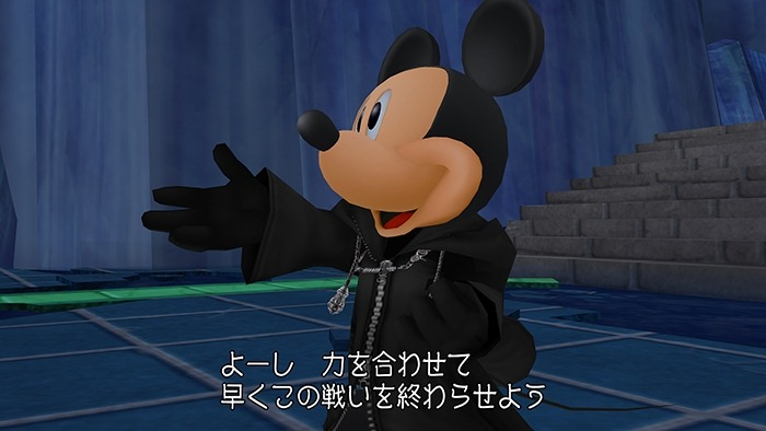 kingdom_hearts_hd_25_remix_02