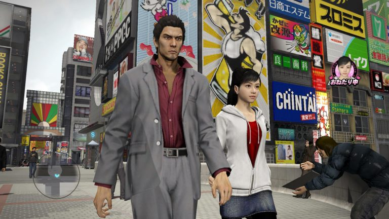 rumor atlus to localize yakuza 5 in the west