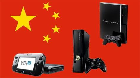 099ca9f22b_Gaming-20consoles-20with-20Chinese-20flag-470-75