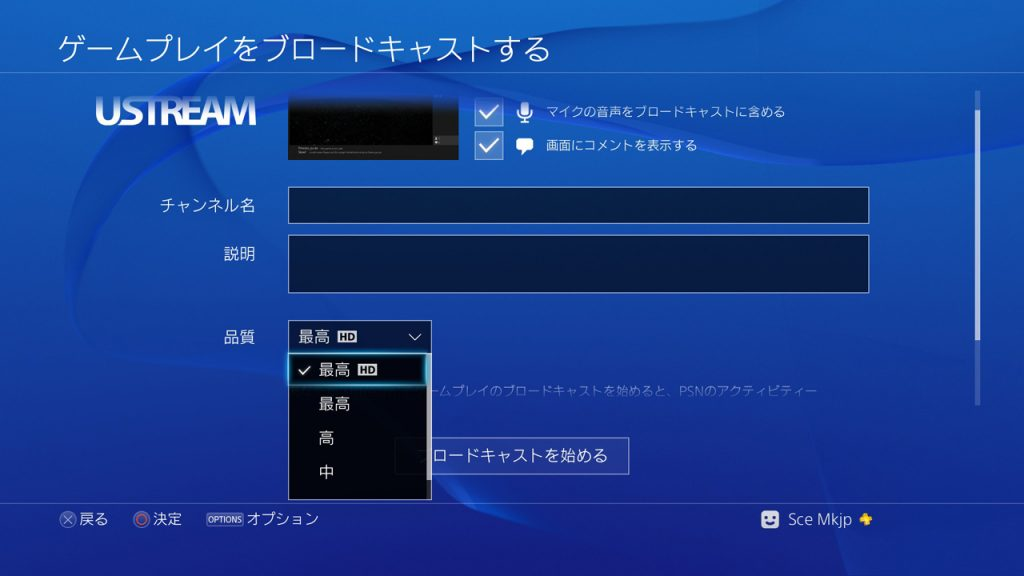 PS4-Firmware1_7-3