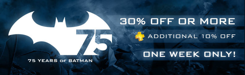 batman-sale-banner