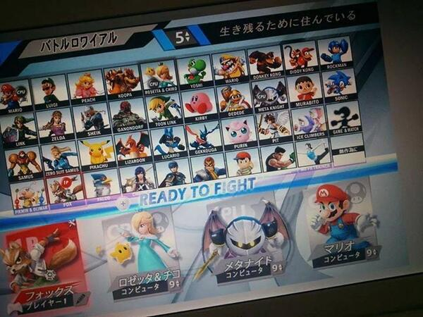 smash-bros-select-screen-leak