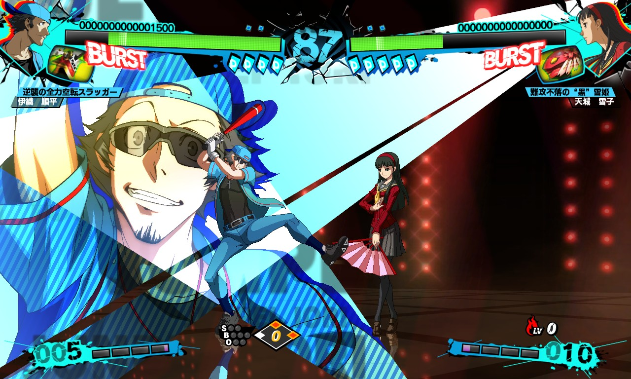 Persona-4-The-Ultimax-1