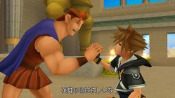 kingdom-hearts-2-screens-31-249x140