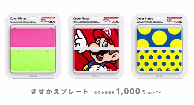 new-nintendo-3ds-7