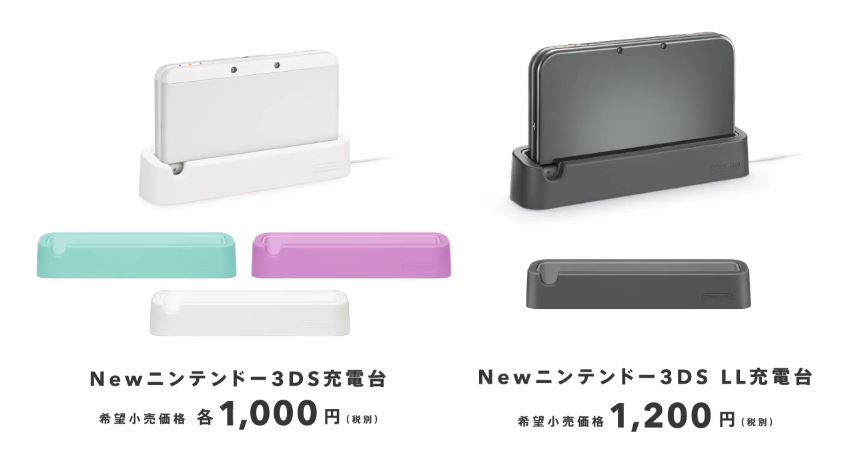 new-nintendo-3ds-8