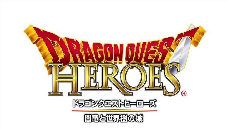 dqheroes