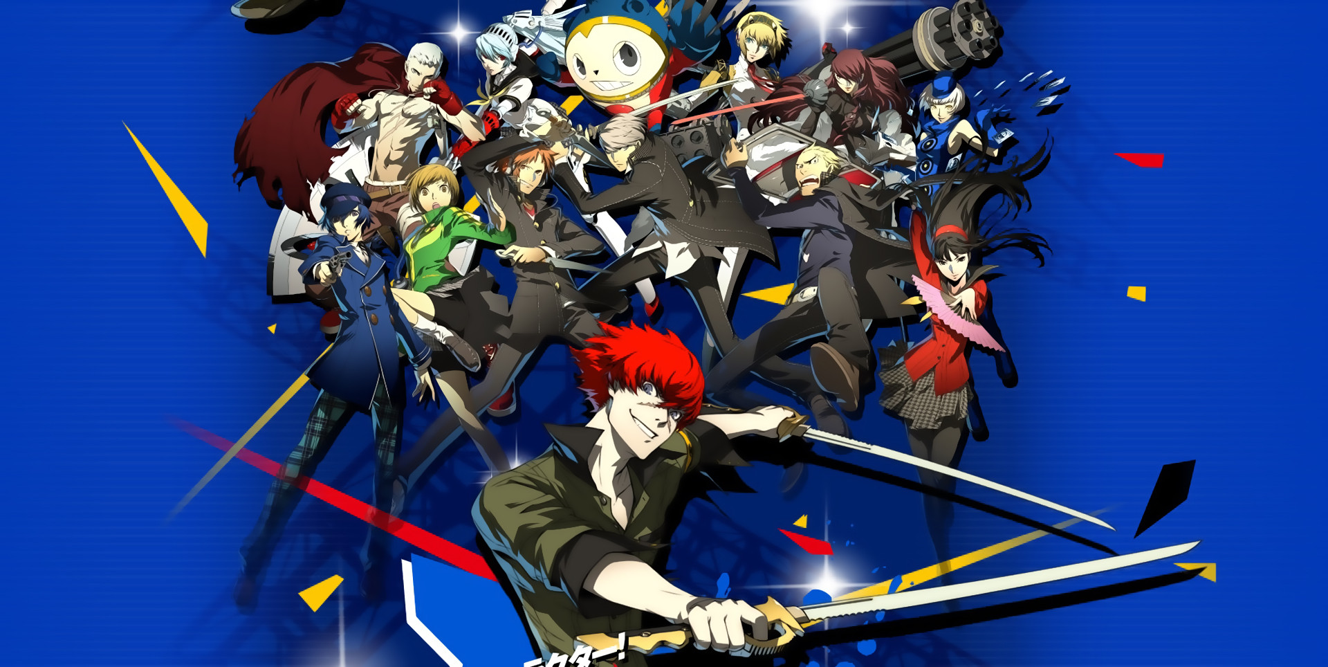 persona-4-ultimax-123112