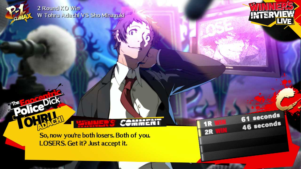 persona-4-ultimax-44232