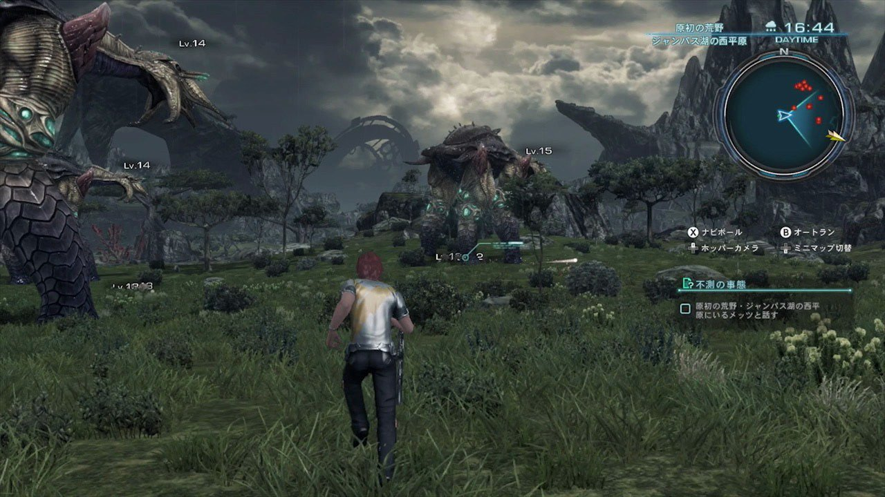 xenoblade-chronicles-x-wii-u-12332