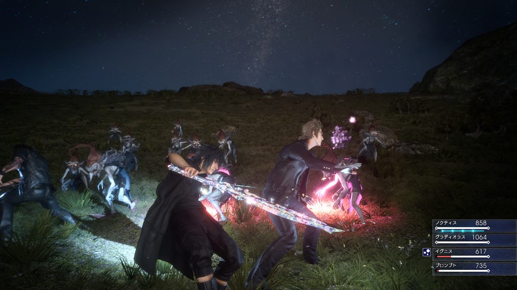 ffxv-new-screen-duscae (2)