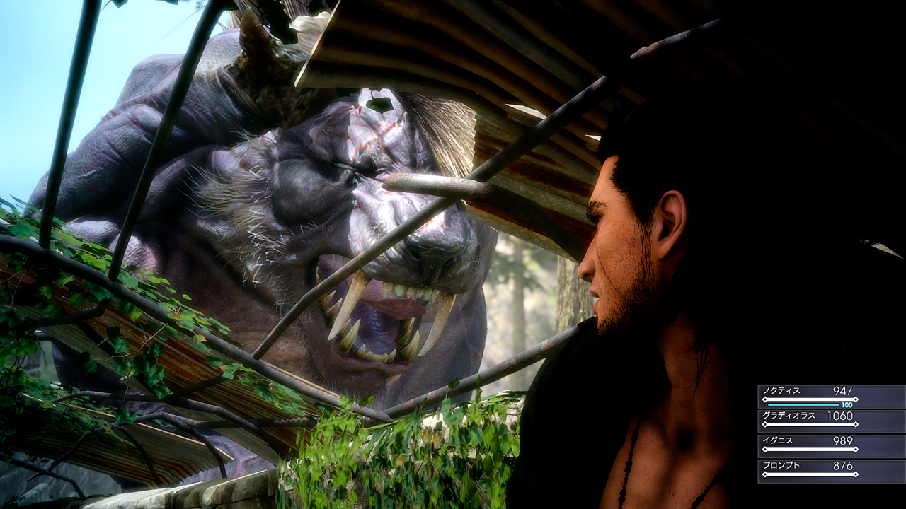 ffxv-new-screen-duscae (6)