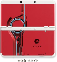 xenoblade-faceplate-white