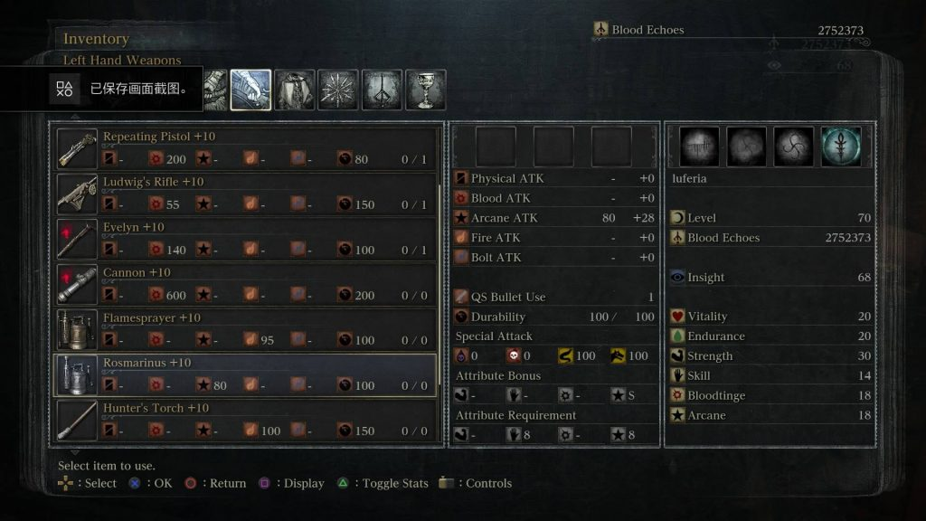 bloodborne-all-weapon-stats-10+-1-1024x576