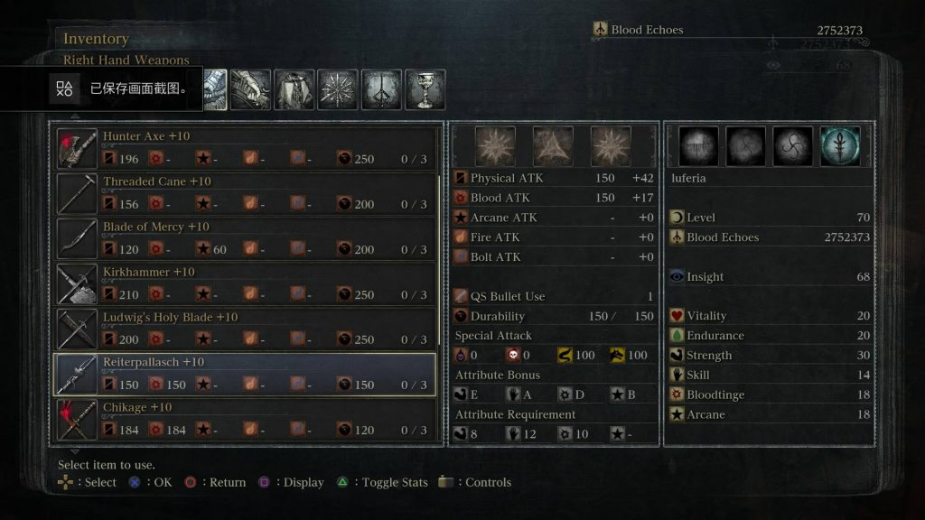 bloodborne-all-weapon-stats-10+-10-1024x576