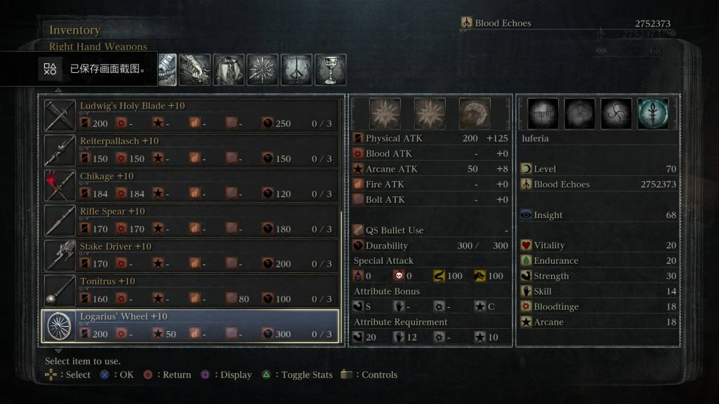 bloodborne-all-weapon-stats-10+ (11)
