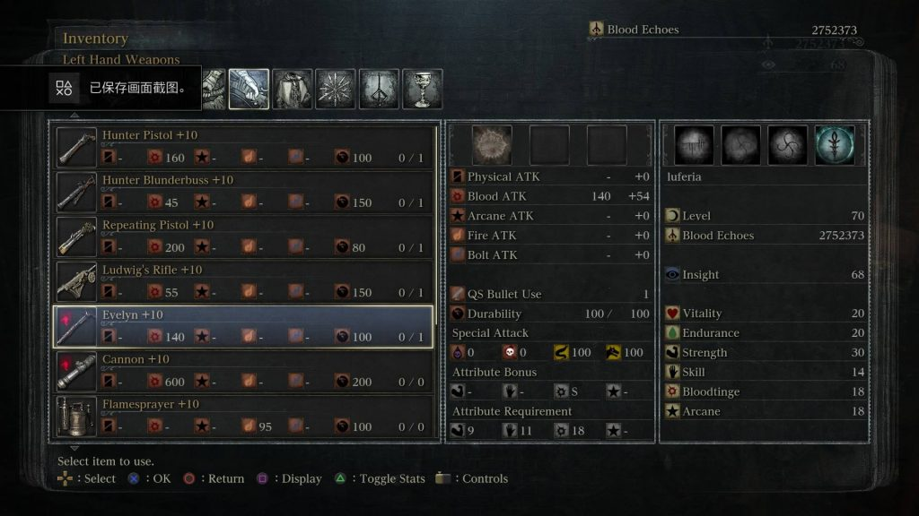 bloodborne-all-weapon-stats-10+-12-1024x576