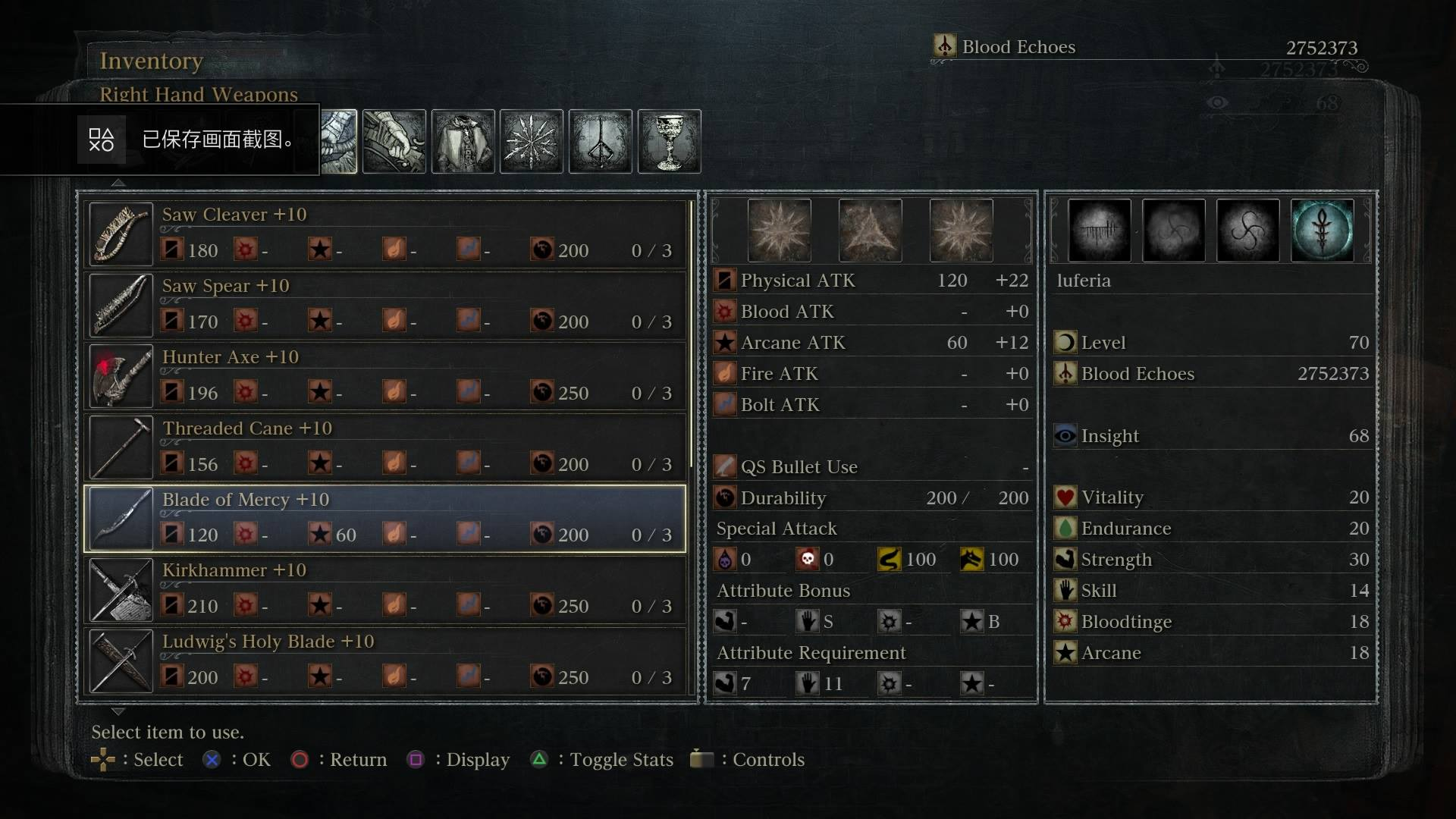 bloodborne all right and left hand weapon stats and ranking at