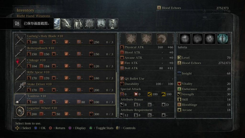 bloodborne-all-weapon-stats-10+ (14)