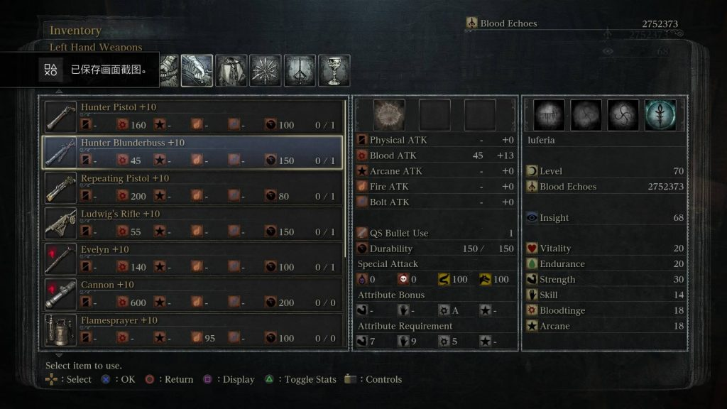 bloodborne-all-weapon-stats-10+ (16)