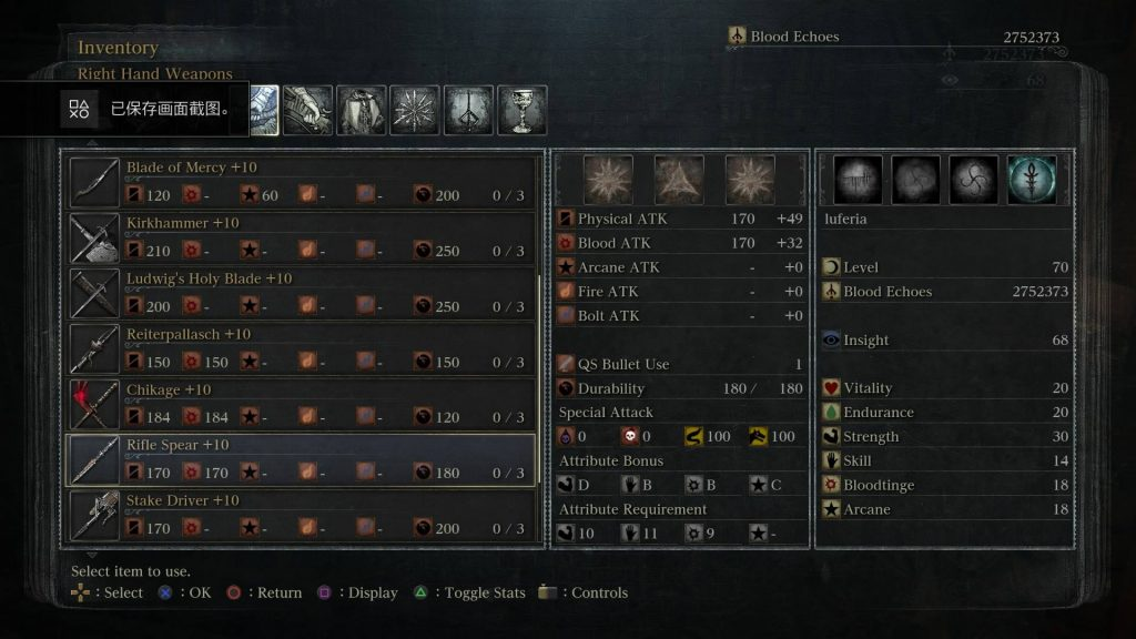 bloodborne-all-weapon-stats-10+-17-1024x576