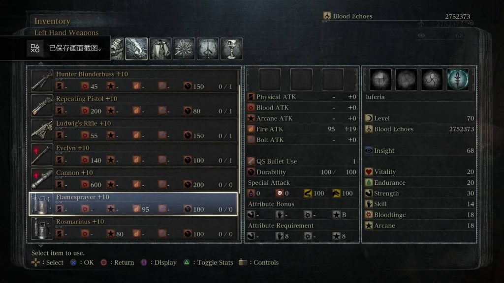 bloodborne-all-weapon-stats-10+-18-1024x576