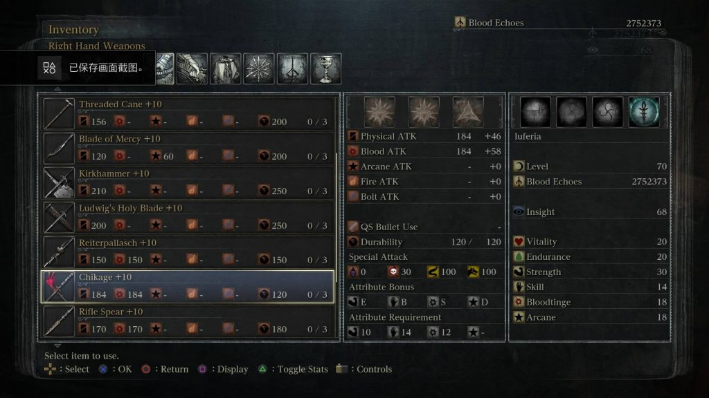 bloodborne-all-weapon-stats-10+-19-1024x576