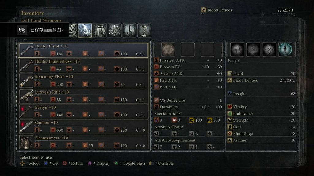 bloodborne-all-weapon-stats-10+ (2)