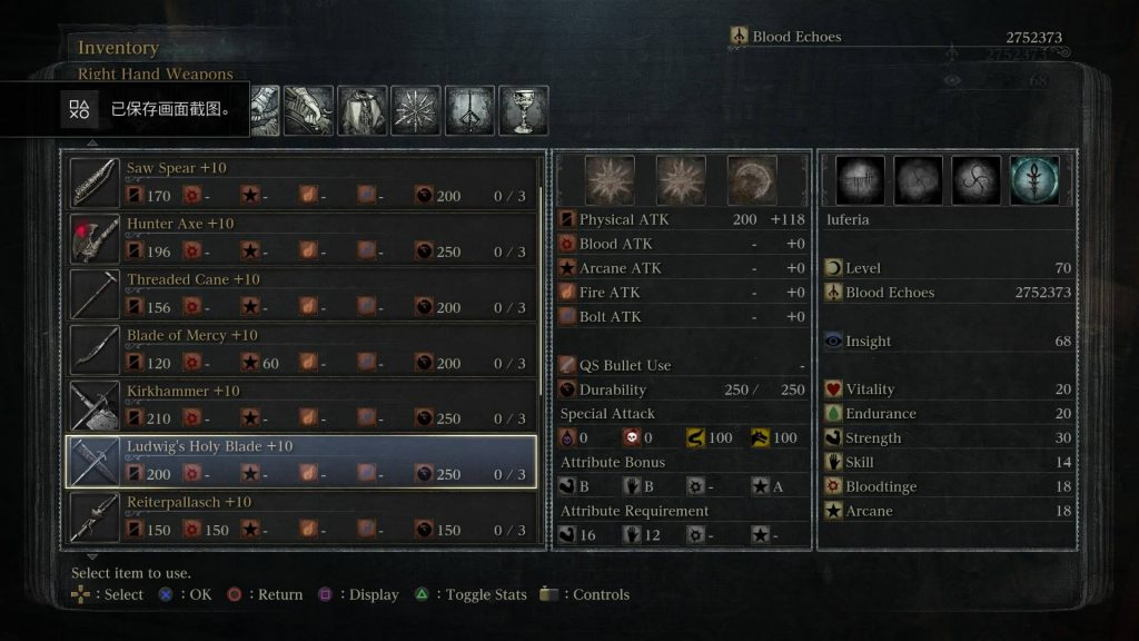 bloodborne-all-weapon-stats-10+-20-1024x576