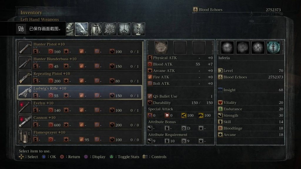 bloodborne-all-weapon-stats-10+-21-1024x576