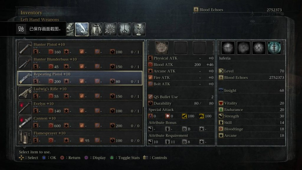 bloodborne-all-weapon-stats-10+-23-1024x576