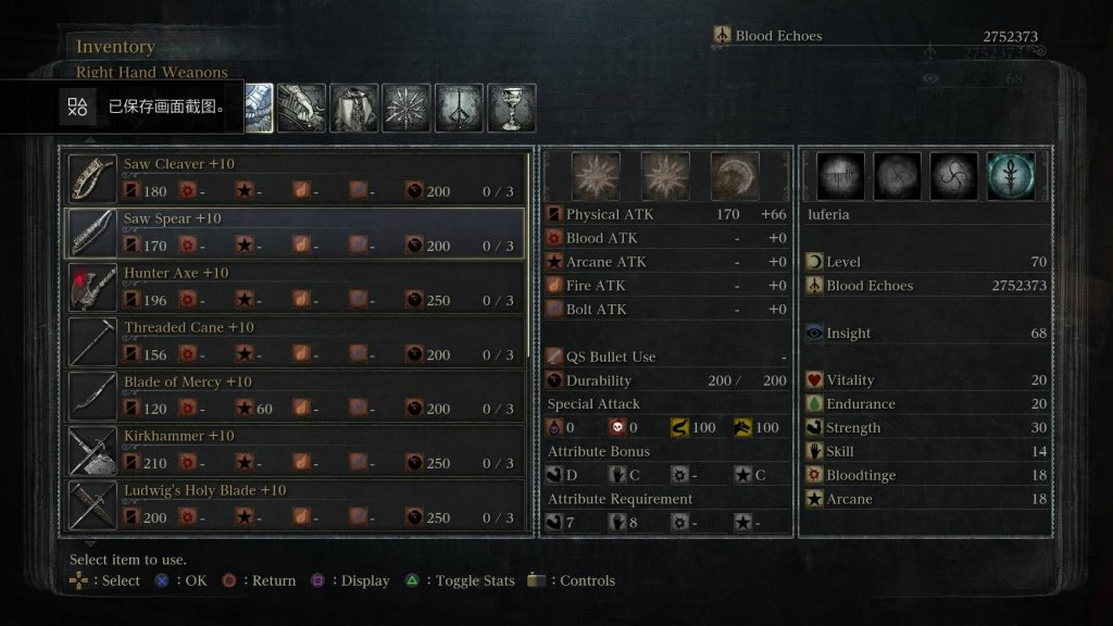 bloodborne-all-weapon-stats-10+ (4)