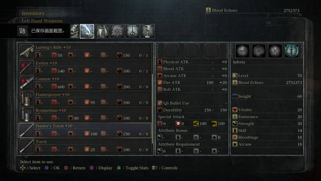 bloodborne-all-weapon-stats-10+-6-1024x576