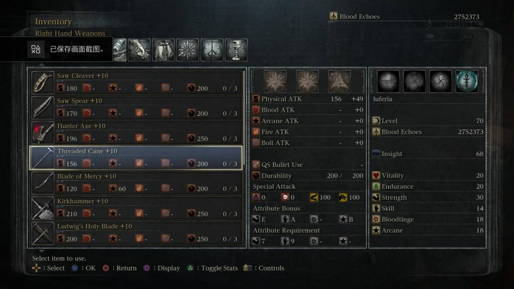 bloodborne-all-weapon-stats-10+-7-1024x576