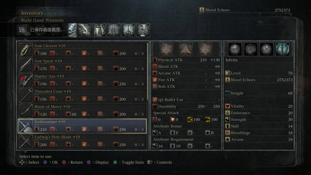 bloodborne-all-weapon-stats-10+ (8)