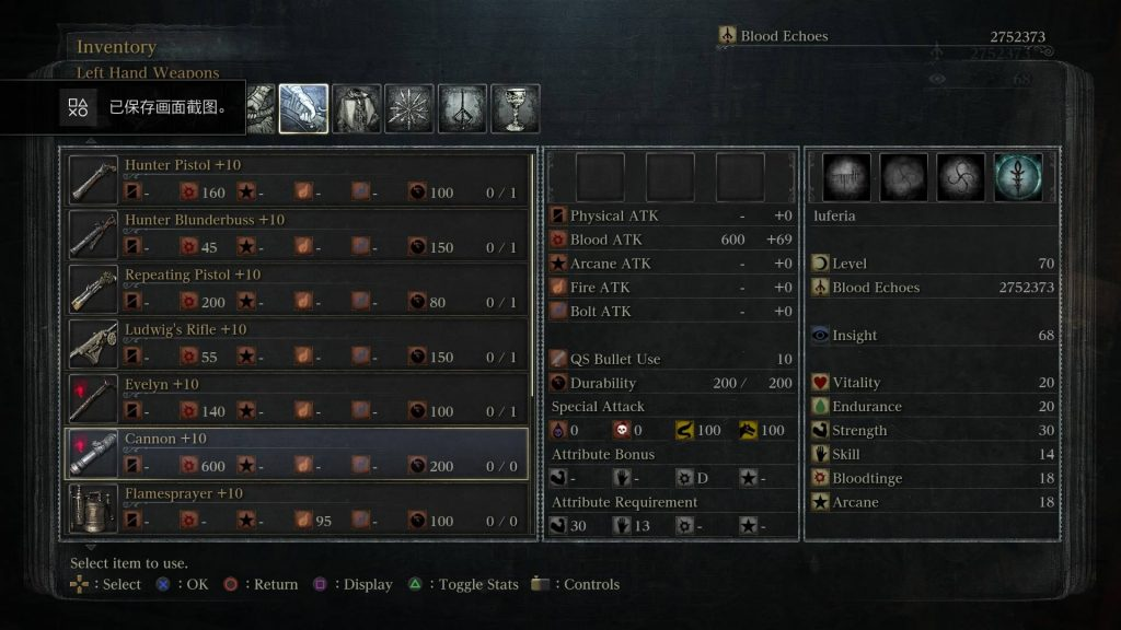 bloodborne-all-weapon-stats-10+-9-1024x576