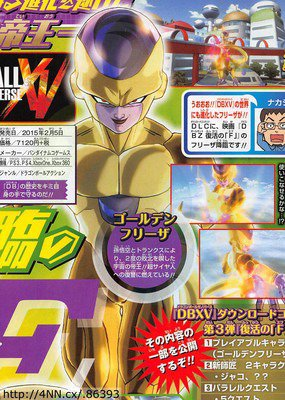 golden-frieza-12322