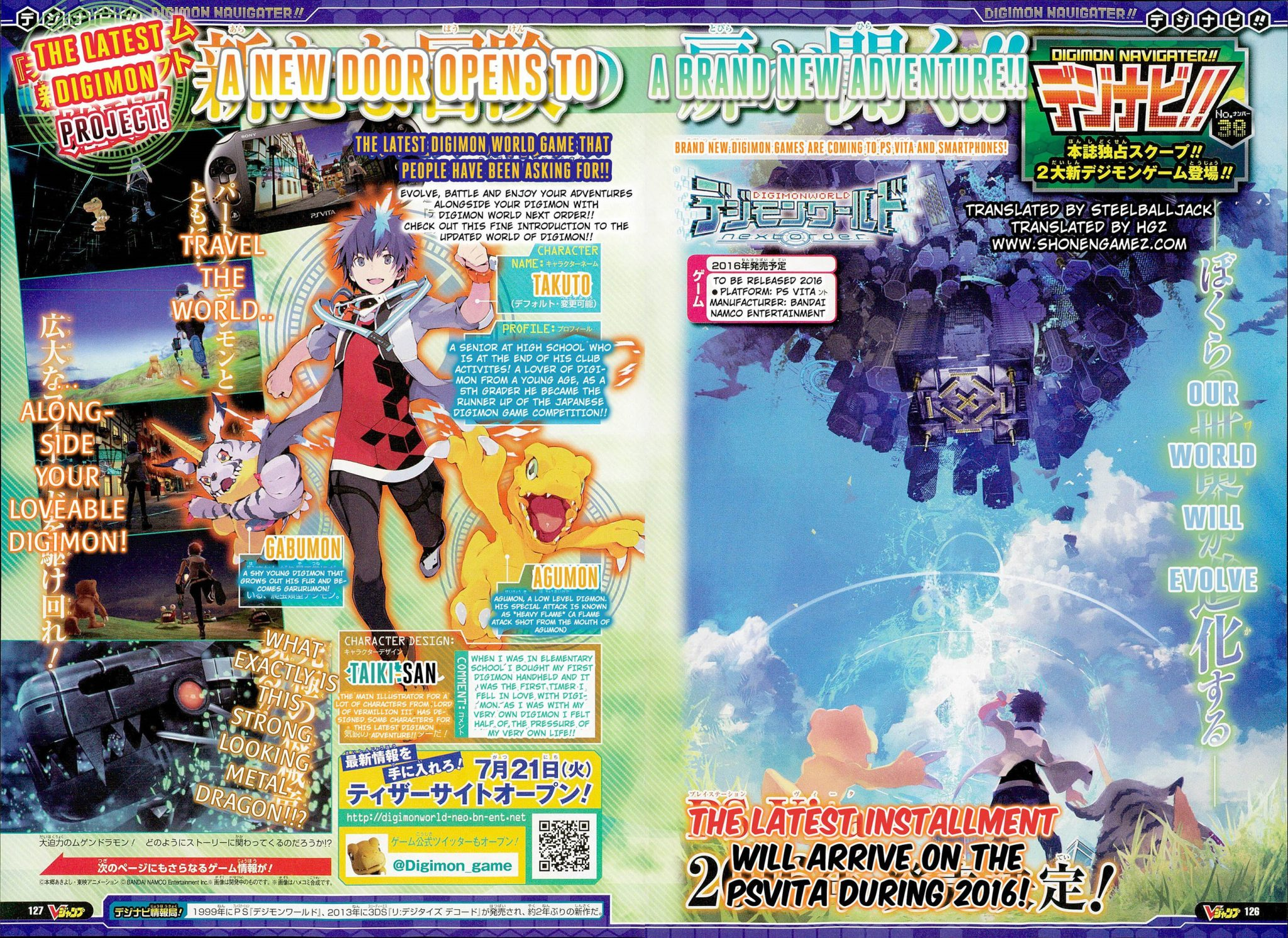 digimon-world-next-order-1