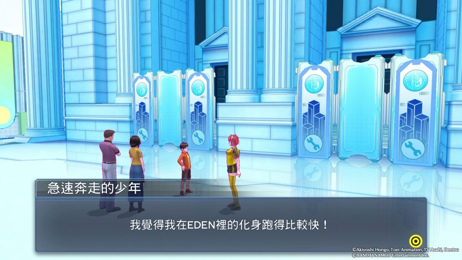 Digimon World: Cyber Sleuth PS4 getting new features