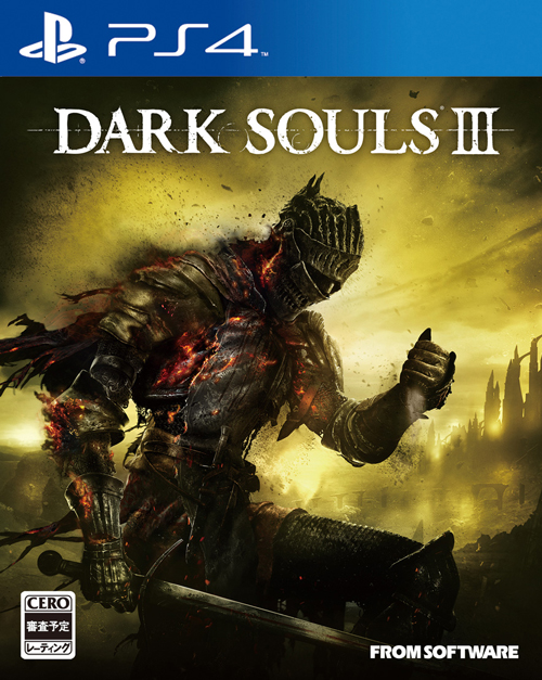 ds3-ps4