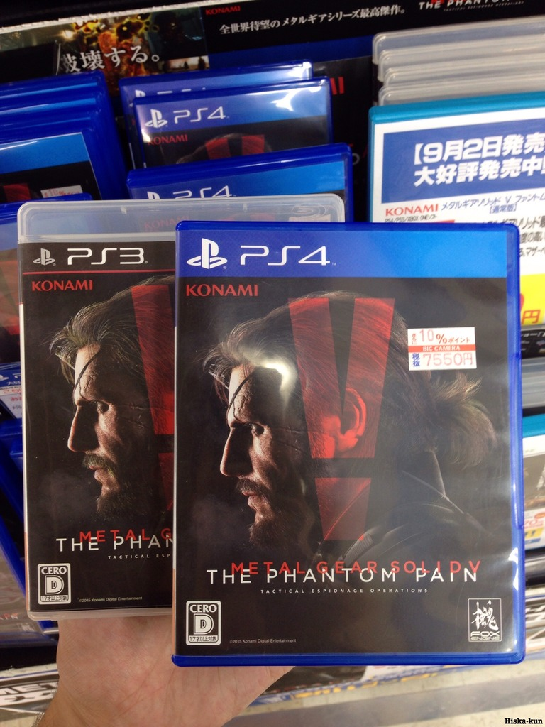 metal-gear-solid-v-japan-store (1)