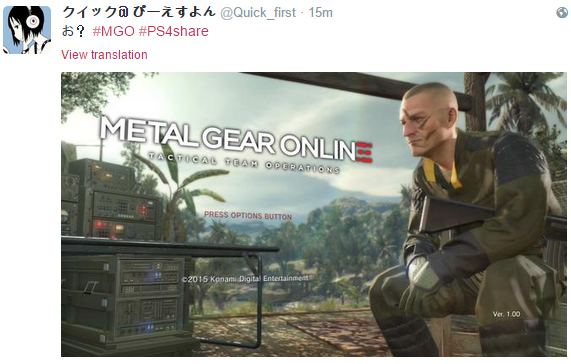 Metal gear solid v: the phantom pain metal gear solid v: ground.